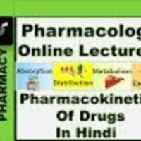 Pharmacokinetics/ADME Of Drugs | Pharmacology Online Lecture-1 | For Upcoming D.Pharm & B.Pharm Exam